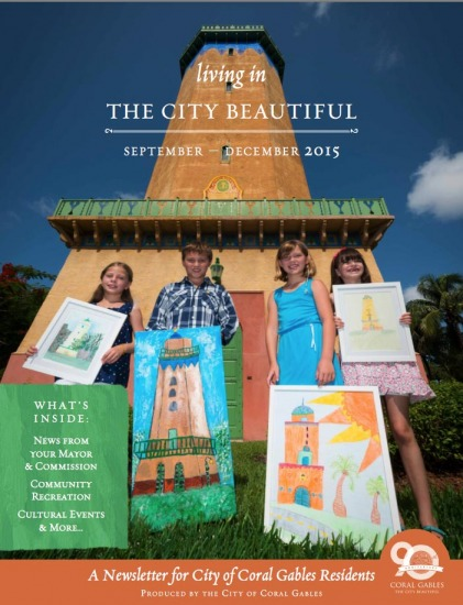 Florida Art Contest, Water Tower City of Coral Gables